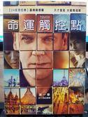 R18-015#正版DVD#命運觸控點 第一季(第1季) 3碟#影集#挖寶二手片