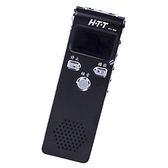HTT 電話錄音機 8G HTT-268