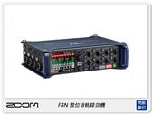ZOOM F8n 數位 多軌錄音機 8軌(公司貨)可攜式 八軌 錄音器 混音器 麥克風 XLR TRS 收音