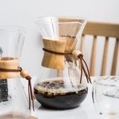 咖啡壺ijarl億嘉咖啡手沖高硼硅玻璃壺防燙美式早餐咖啡壺木質隔熱設計 LX聖誕節