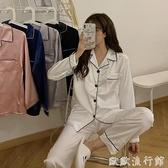 長袖睡衣 情侶睡衣女春秋季可外穿2021新款潮冬長袖冰絲家居服套裝ins網紅 歐歐