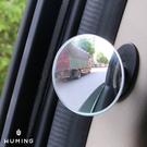 可調式 車用 後視鏡 盲點鏡 輔助鏡 倒...