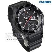 CASIO卡西歐 MRW-400H-1A 潛水運動風DIVER LOOK 旋轉式錶圈大錶面指針男錶 防水 黑 MRW-400H-1AVDF