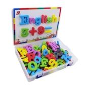 EVA泡棉字母數字磁鐵貼 (附白板/盒裝) NQ0093 幼兒學習教具 兒童早教 磁鐵磁力教具 益智 (購潮8)