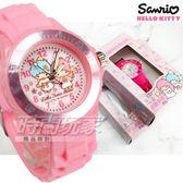 SANRIO三麗鷗 Little Twin Stars雙星仙子 雙子星 日本機芯 童趣卡通手錶 兒童錶 粉紅 S7-1030T