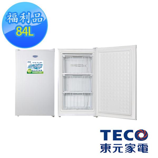 【福利品 TECO東元】 84公升單門直立式冷凍櫃(RL84SW)