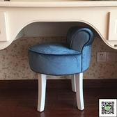 化妝凳 歐式梳妝凳化妝凳子靠背梳妝台凳子化妝椅化妝凳電腦凳美甲凳圓凳 MKS交換禮物