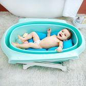 大號嬰兒洗澡浴盆小孩可坐躺通用折疊新生兒童洗澡桶超大寶寶浴桶YYP   麥琪精品屋