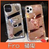 蘋果 iPhone XS XR XS MAX iX i8+ i7+ SE 鑽邊 支架殼 手機殼 水鑽 鏡面 軟殼 保護殼