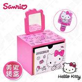 【Hello Kitty】凱蒂貓造型手拿鏡 美妝收納 桌上收納(正版授權台灣製)