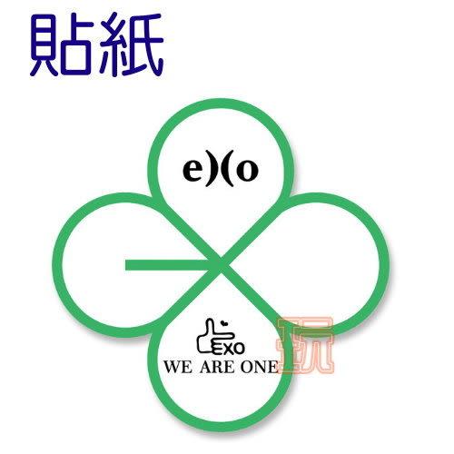 EXO 三輯LOGO貼紙 行李箱筆記本防水貼紙(新版)E583-C【玩之內】we are one