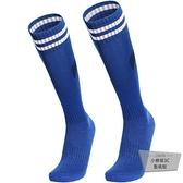 防滑運動襪球襪男女長筒襪成人兒童中筒過膝薄毛巾底【小檸檬3C】
