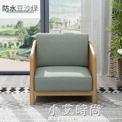 沙發海綿墊定做50D高密度布藝實木紅木坐墊加厚加硬床墊定制尺寸 小艾時尚NMS