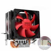超頻三紅海mini電腦CPU散熱器1155CPU風扇AMD1151/1150臺式機I3