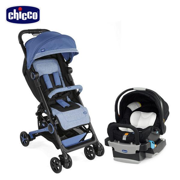 chicco-Miinimo2輕量摺疊手推車-鳶尾藍+keyfit手提汽座-優雅黑-買就送結合器
