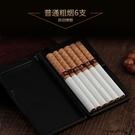 自動煙盒經典