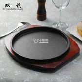 烤盤 圓形家用西餐鐵板燒盤韓式烤肉鍋煎牛排盤不粘鑄鐵燒烤盤牛扒盤子 卡菲婭