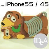 迪士尼 iPhone5S 4S 可愛人物立體大頭矽膠保護套 手機殼 TPU 保護殼 毛怪 柴郡貓 笑笑貓 妙妙貓