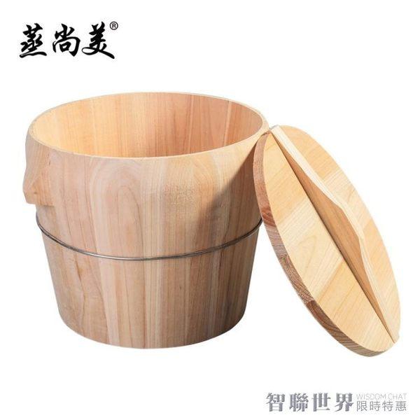 蒸尚美木制蒸米飯飯桶廚房家用杉木大小木桶蒸籠竹制蒸格蒸飯木桶   智聯