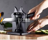 磨刀器 可磨面包刀快速磨刀器家用磨刀石定角菜刀磨刀棒磨刀神器 卡菲婭