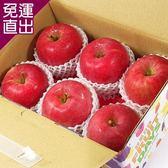 鮮果日誌 日本空運套袋富士蘋果6入禮盒【免運直出】