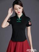 民族風上衣 民族風女裝上衣夏季短袖t恤 復古繡花盤扣中國風立領刺繡打底衫女 新品