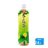 味丹心茶道-冬瓜茶560ml*24入/箱【愛買】