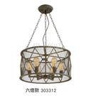 【燈王的店】後現代燈飾 吊燈6燈 ☆303312