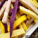 黃金芋薯條 隨身包 100g 蔬果餅乾 ...
