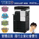 【全省免費到府裝機】東元 TECO DOCUJET 4536 A3 數位影印機 印表 彩色掃描 + 送稿機 + 4 卡匣 + 傳真