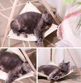 貓咪吊床貓窩太陽木質床掛窩可拆洗透氣【南風小舖】
