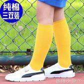 兒童襪子女童長筒襪春秋純棉中筒襪及膝寶寶高筒襪3-5-7-9歲女孩 蘿莉小腳ㄚ