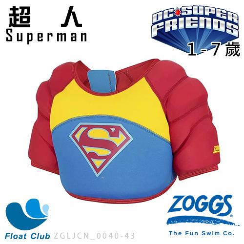 ZOGGS-正義聯盟限量款-幼童超人水翼浮力背心 Superman  vest 兒童玩水