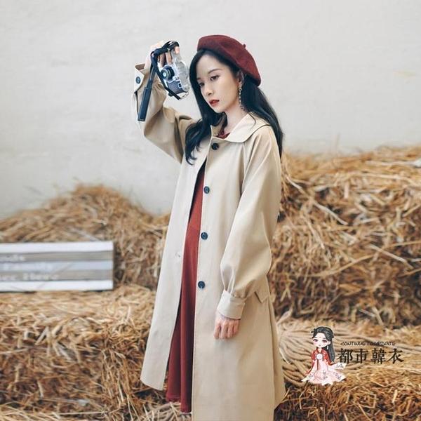 風衣 女中長款小個子薄款氣質大衣2020年新款秋季韓版寬鬆休閒外套T