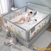嬰兒護欄床圍欄寶寶床上防摔防護欄兒童床邊通用擋板防掉床神器【勇敢者戶外】