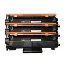 【三支組合】Hsp FujiXerox CT202878 黑色相容碳粉匣 P285dw/M285Z/M235dw/M235z等機型