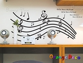 壁貼【橘果設計】音符 DIY組合壁貼/牆貼/壁紙/客廳臥室浴室幼稚園室內設計裝潢