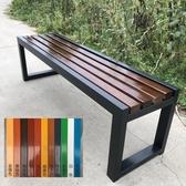 公園椅戶外長椅塑木長凳子防腐木質長排椅長條椅休閒長座椅園林椅 KV728 『小美日記』