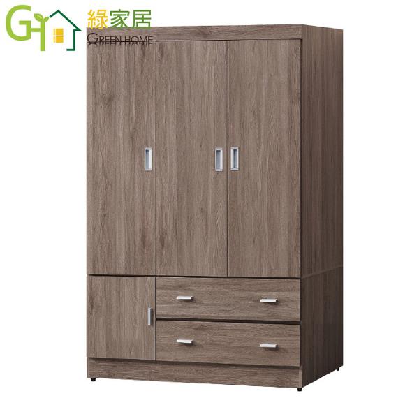 【綠家居】朗尼 現代風3.9尺四門二抽衣櫃/收納櫃