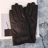 真皮手套-綿羊皮皺褶蕾絲鑲邊女手套73wf8【巴黎精品】