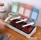 調味罐 調味罐廚房用品鹽味精盒免打孔壁掛調料盒家用調味罐子佐料瓶套裝【朵拉朵YC】
