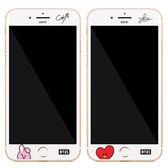 秋奇啊喀3C配件----韓國BT21防彈少年團iPhone 8P卡通蘋果6手機鋼化膜高清創意可愛