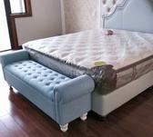 小C好物推薦 沙發 美式沙發時尚儲物收納床尾床邊換鞋凳子歐式創意簡約現代貴妃椅榻