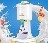 冰淇淋機家用兒童diy水果冰激凌機小型全自動甜筒機子自制雪糕機 英雄聯盟igo