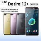 HTC Desire 12+ / Des...