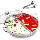 家用電磁爐不銹鋼鴛鴦火鍋鍋加厚鴛鴦鍋火鍋盆火鍋店火鍋湯鍋 免運直出 聖誕交換禮物