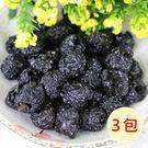 OLEA MAX 愛情海區椰棗橄欖乾3包(60g/包)