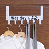 衣帽架 居家家可拆門後掛鉤置物架創意免釘門上掛衣架無痕衣帽鉤收納掛勾 芭蕾朵朵YTL