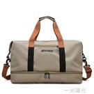 日本牛津布旅行包大容量登機行李袋干濕分離鞋倉套拉桿上出差健身  一米陽光