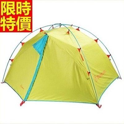 帳篷 露營登山用-戶外1-2人防雨防風透氣好68u16【時尚巴黎】
